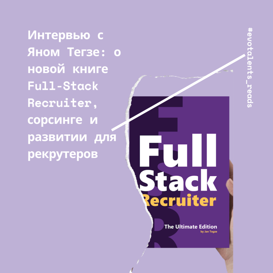 Interview with Jan Tegze: About new Full Stack Recruiter book, sourcing hacks, and career development for recruiters